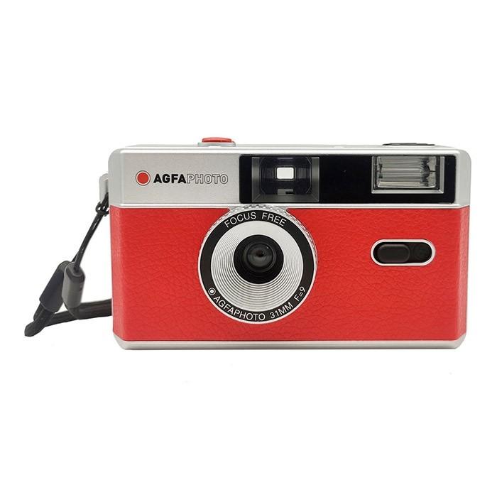 agfa_35mm_film_c